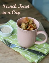 French toast in a cup recipe
